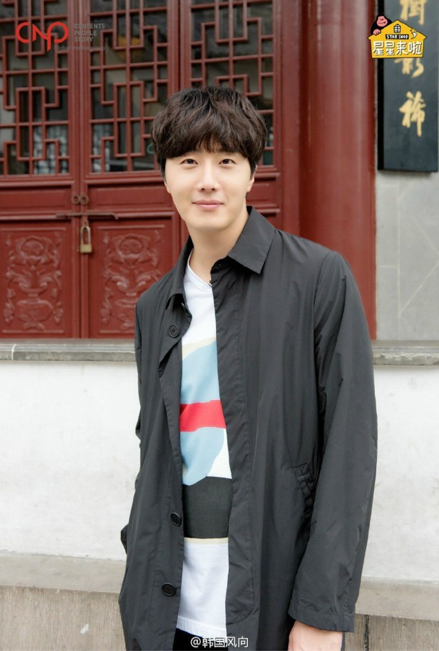 2016 11 Jung Il woo in photos promoting Star Shop. 11