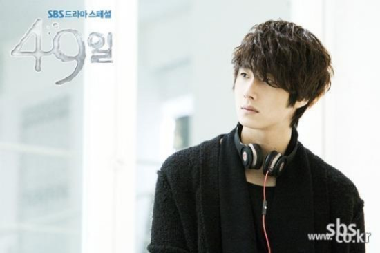 2011 Jung Il woo as The Scheduler in 49 Days. Posters. 6.jpg
