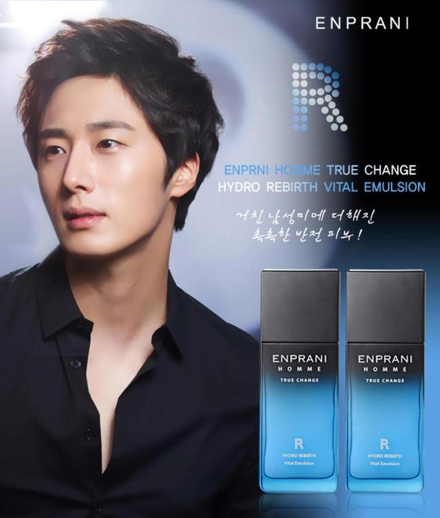 2013 3 Jung II-woo for Holika Holika. Ads (Take 2)00001