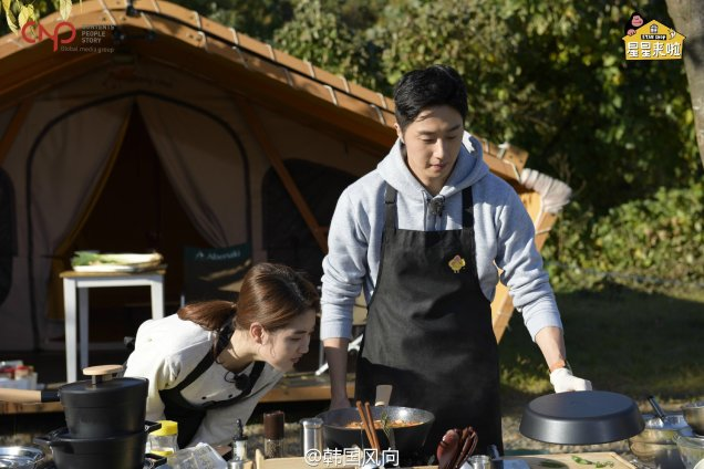 2016 11 Jung Il-woo in Star Shop. Cooking Outside. 1