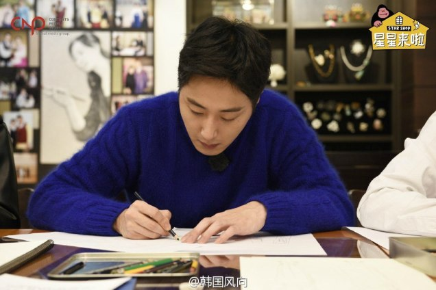 2016 11 Jung Il-woo in Star Shop. Designing Clothing. 2
