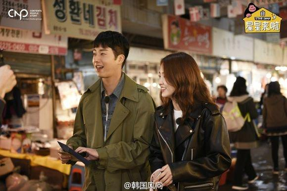 2016 Jung Il woo in Star Shop photos. Green overcoat. 13
