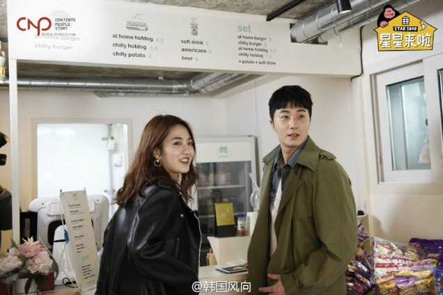 2016 Jung Il woo in Star Shop photos. Green overcoat. 20