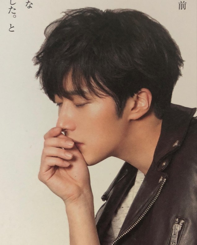 2016 Jung Il woo in his 10th Anniversary Thank You Book. Part 4. 4