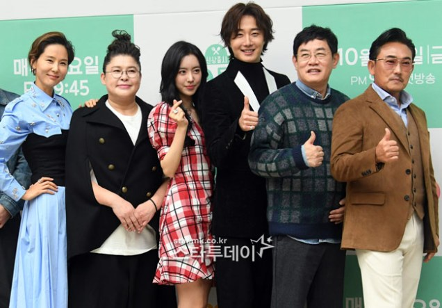 2019 10 25 Jung Il woo at the Press Conference for Convenient Restarurant KBS 16