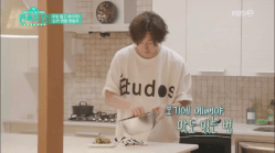 2019 10 25 Jung Il woo in Screen Captures of Convenient Restaurant Episode 1. 25