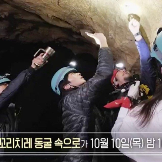 2019 10 3 Jung Il woo in Wild Map Documentary. Episode 1. HIM!3