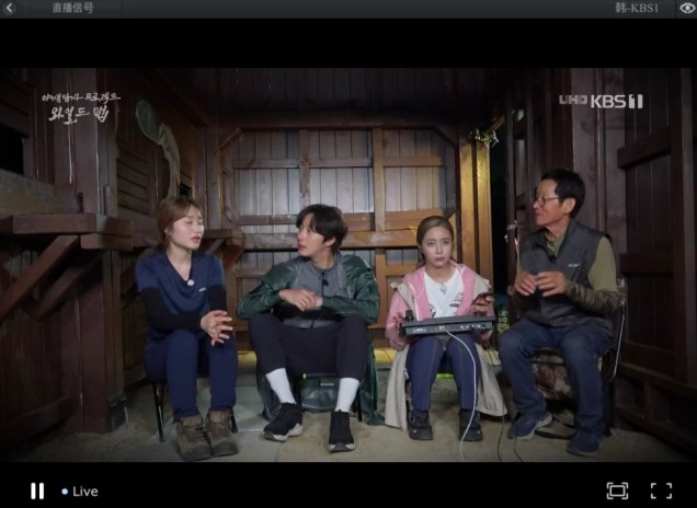 2019 10 3 Jung Il woo in Wild Map Documentary. Episode 1.1