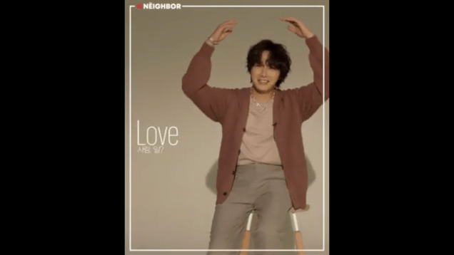 2019 10 The Neighbor Magazine. Screen Captures by Fan13. 2