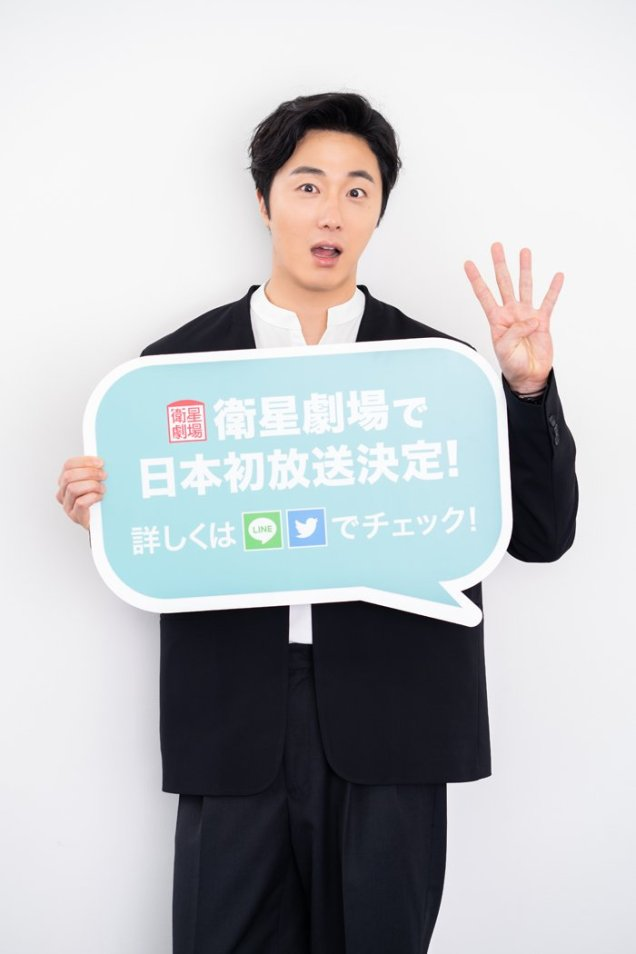 2019 7 Jung Il woo in Japanese Magazines (interview at the fan signing in Japan) Mag. 2 10