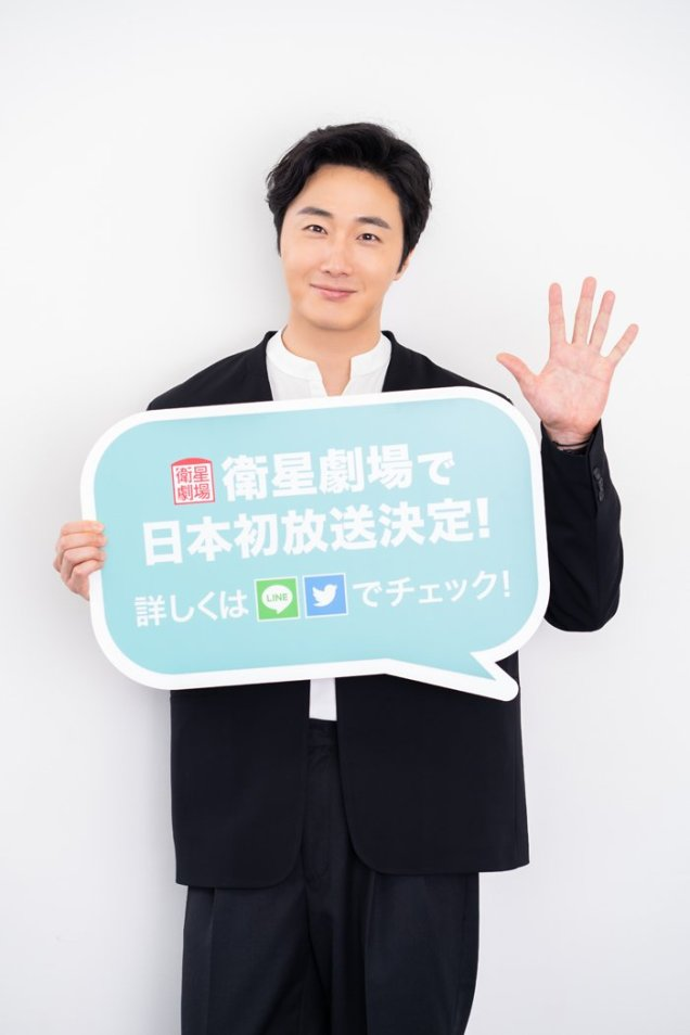 2019 7 Jung Il woo in Japanese Magazines (interview at the fan signing in Japan) Mag. 2 11