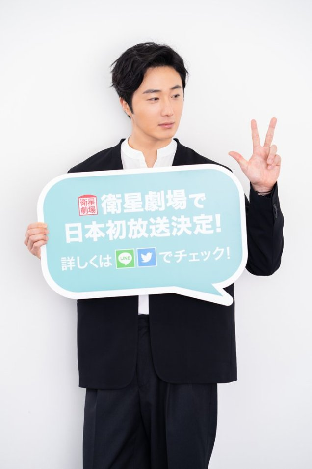 2019 7 Jung Il woo in Japanese Magazines (interview at the fan signing in Japan) Mag. 2 13