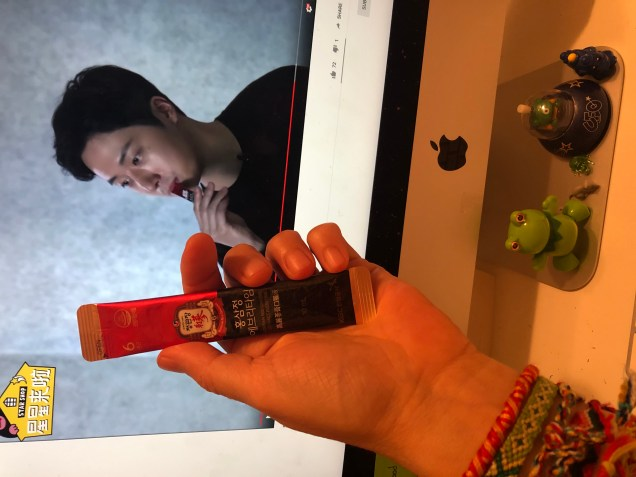 Having Red Ginseng with Jung Il-woo! Fan 13.JPG