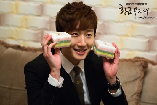 Jung II-woo in Golden Rainbow Ep 14 2013 00005