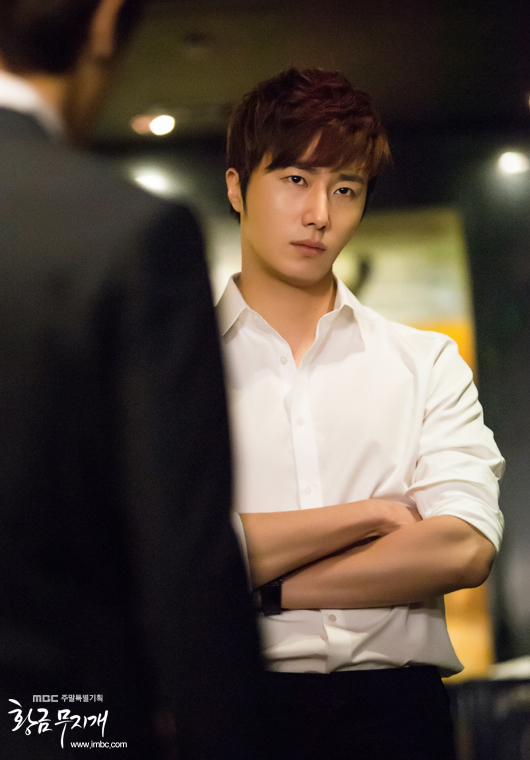 Jung II-woo in Golden Rainbow Ep 14 2013 00009