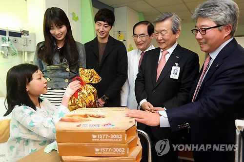 Jung II-woo participates in Domino's Hope Sharing Pizza Party.00001