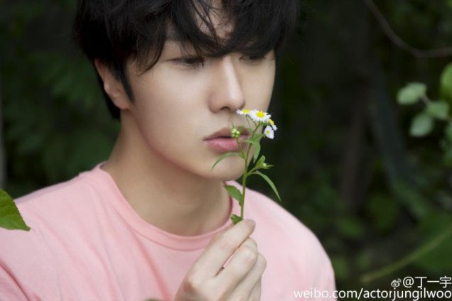 2015 Xstore Jung Il-woo Photos. 13