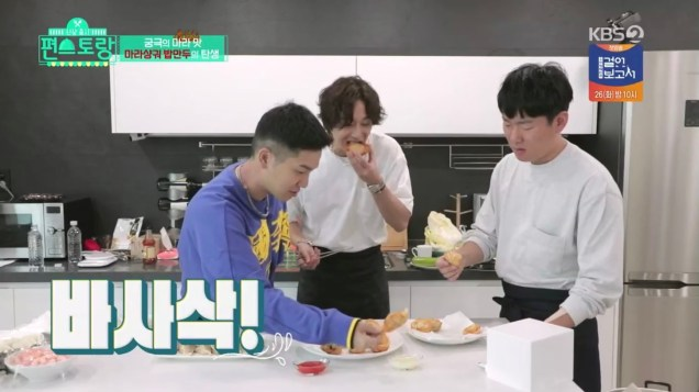 2019 11 16 Jung Il woo in New Item Release, Convenience Store Restaurant, Episode 4. Cr KBS2 Screenshot by Fan 13 21