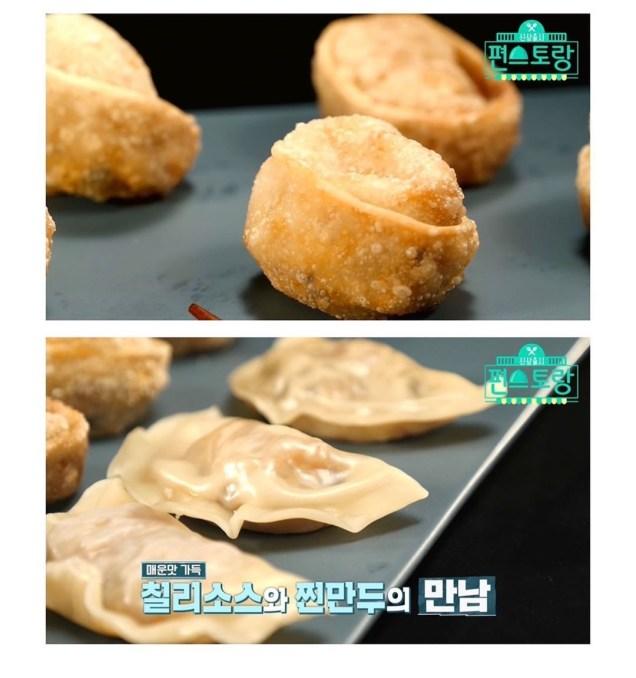2019 11 16 Jung Il woo's Dumpling Recipe for New Item Release, Convenience Store Restaurant, Episode 4. Cr. Jung Il woo. 1