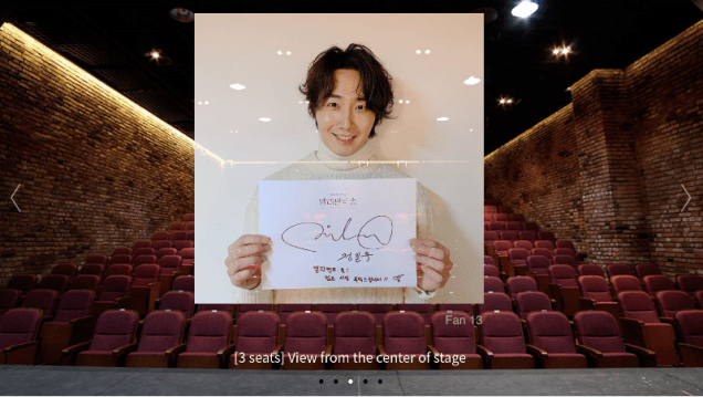 2019 11 20. My edits of Jung Il woo as Michael in the stage where he will perform. Cr. Fan 13. 6