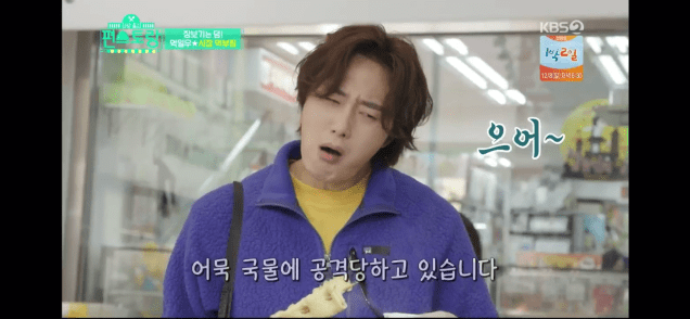 2019 11 29 Jung Il woo in Convenience Store Restaurant. Episode 6. 20