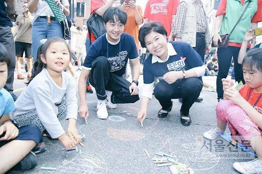 Jung II-woo at the Seoripul Festival 1