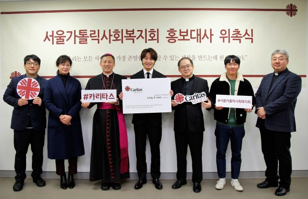 2019 11 21 Jung Il woo becomes ambassador for Caritas., Korea. Cr. Caritas 1.jpg