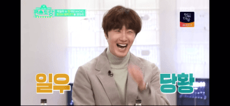 2019 12 20 Jung Il woo in Convenience Store Restaurant Episode 8. Cr. KBS2, Screen shots by Fan 13.21
