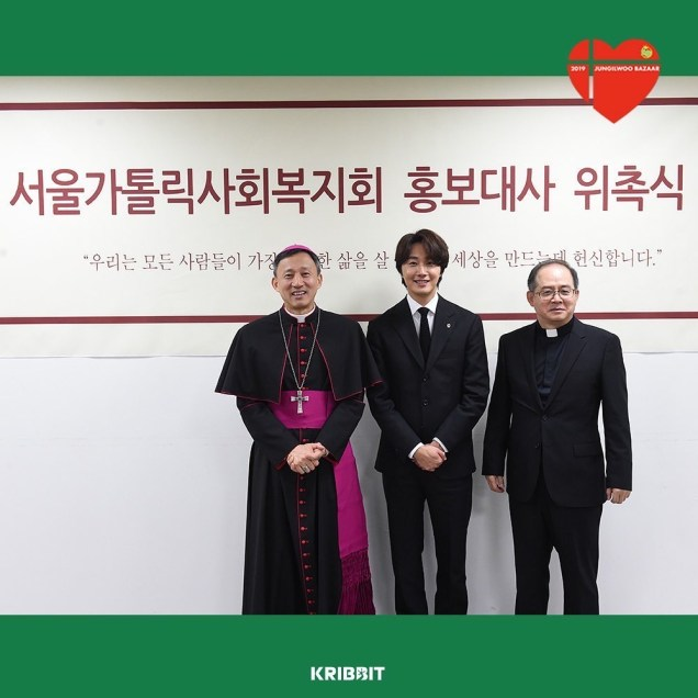 2019 Jung Il woo Share Your Love Bazaar Promotion Instagram Post. Cr. jilwww. 3