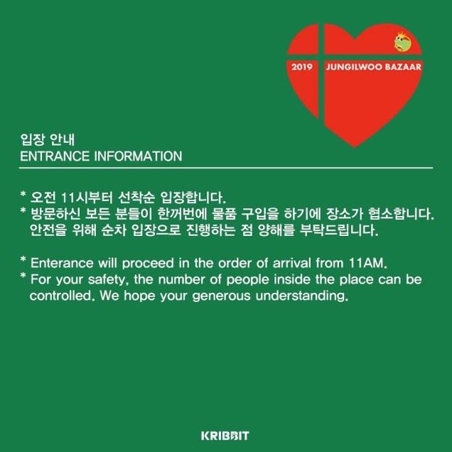 2019 Jung Il woo Share Your Love Bazaar Promotion Instagram Post. Cr. jilwww. 5