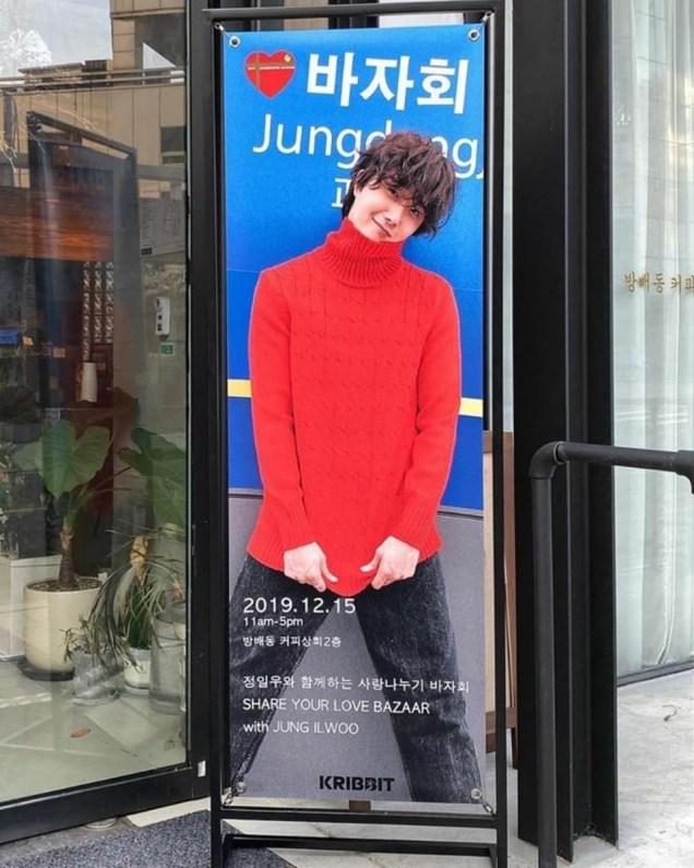 2019 Jung Il woo Share Your Love Bazaar. Cr IG kaoricmoilwoo. 1