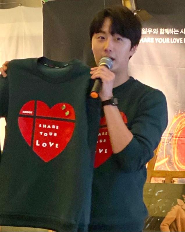 2019 Jung Il woo Share Your Love Bazaar. Cr. IG kaburaifu 2