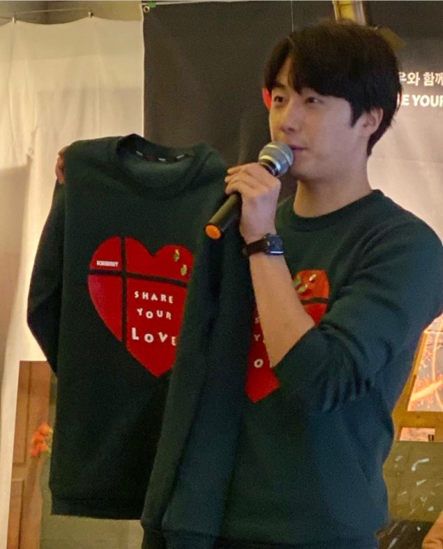 2019 Jung Il woo Share Your Love Bazaar. Cr. IG kaburaifu 3