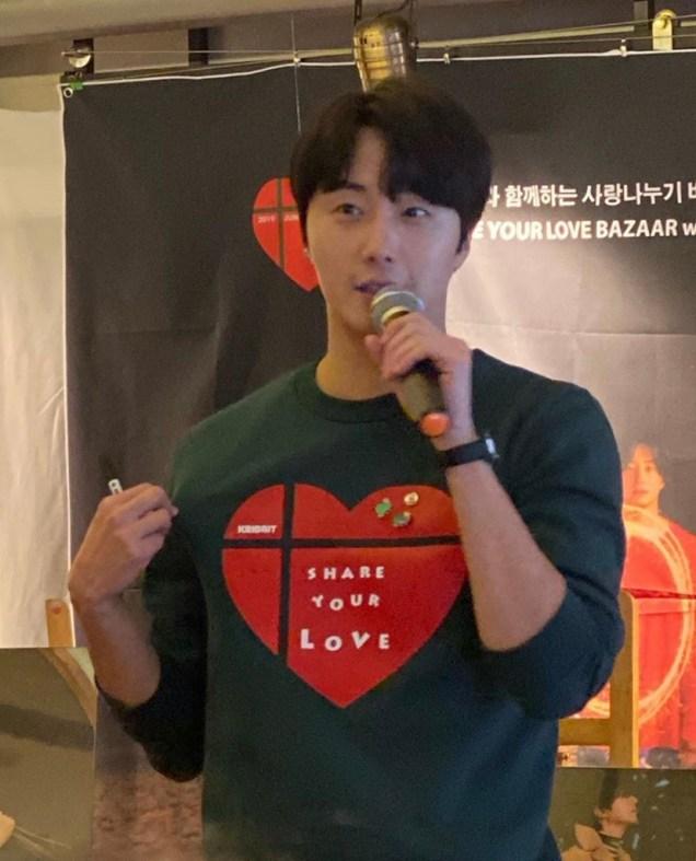 2019 Jung Il woo Share Your Love Bazaar. Cr. IG kaburaifu 7