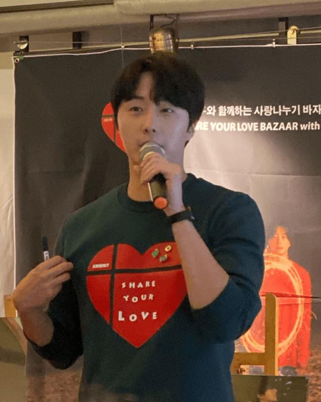 2019-Jung-Il-woo-Share-Your-Love-Bazaar.-Cr.-IG-kaburaifu-8.png