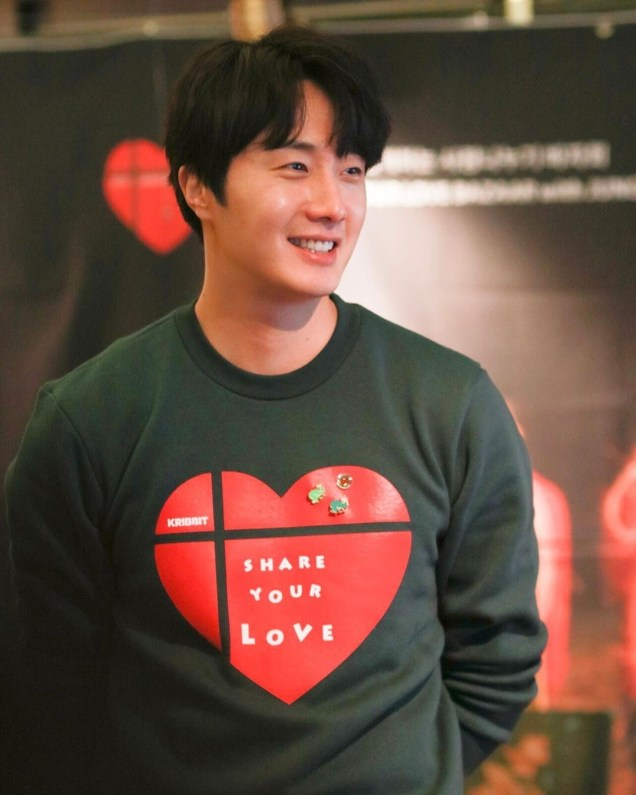 2019 Jung Il woo Share Your Love Bazaar. Cr. IG ou_seoumojeiuy. 3