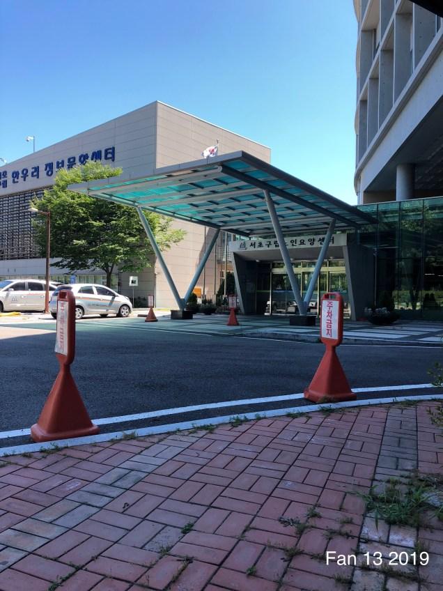 Seocho Senior Center by Fan 13. 6