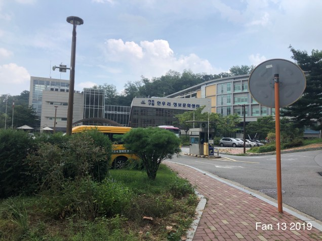 Seocho Senior Center by Fan 13. 9