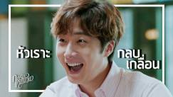 2017 Jung Il woo in Love and Lies (oh the faces you make!) Cr. True4U 5