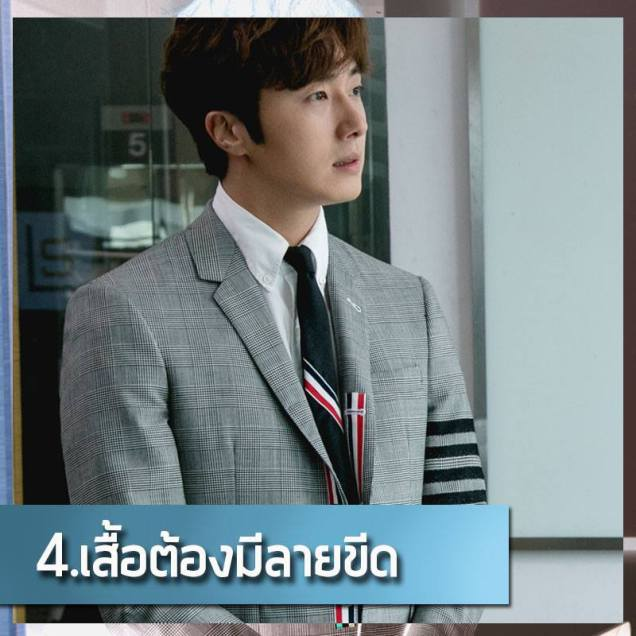 2017 Jung Il woo in a Love and Lies Countdown. 4
