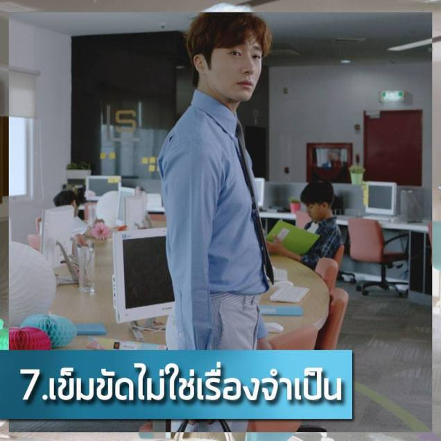 2017 Jung Il woo in a Love and Lies Countdown. 7