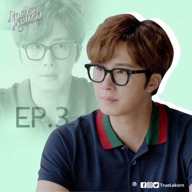 2017 Jung Il woo in a Love and Lies Countdown. (Another one) Cr. True4U2