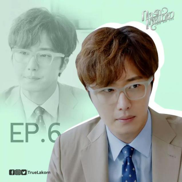 2017 Jung Il woo in a Love and Lies Countdown. (Another one) Cr. True4U4