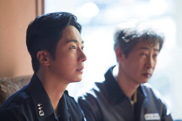 2018 1 24 Jung Il woo appearance in the movie The Discloser' 2