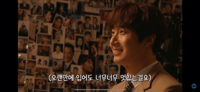 2020 1 11 Jung Il woo in Convenience Store Restaurant. Episode 11. KBS2 12