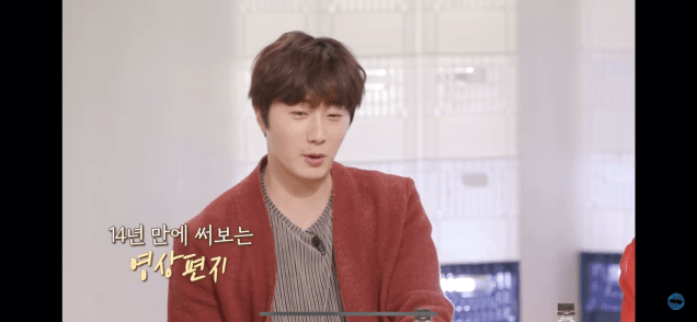 2020 1 11 Jung Il woo in Convenience Store Restaurant. Episode 11. KBS2 15