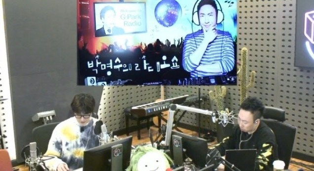 2020 1 20 Jung Il woo in Park Myung-soo's Radio Show in KBS Radio. Cr. IG jiwww, IG gpark_radio and EDaily. 5