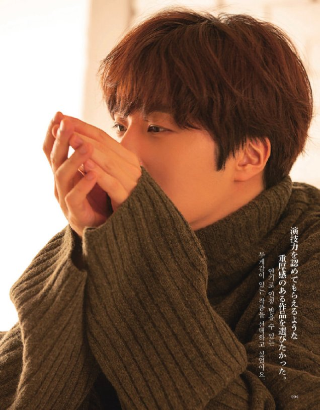 2020 1 Jung Il woo in Hanryu Pia Japanese Magazine. 2