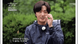 2019 10 24 Jung Il woo In Wild Map Episode 4. KBS. 4