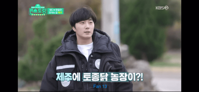 2020 1 31 Jung Il woo In Convenience Store Restaurant Episode 14. Jeju Island. Cr. KBS2 23